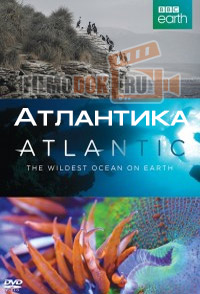 Атлантика: Самый необузданный океан на Земле / Atlantic: The Wildest Ocean on Earth / 2015