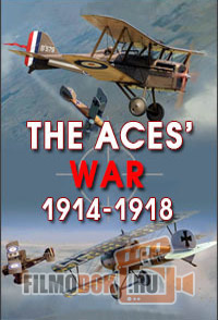 Война асов / The Aces' War 1914-1918 / 2017