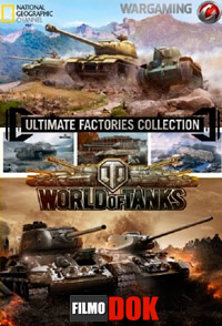 Мегазаводы: Wargaming / Ultimate Factories: Wargaming (2013, HD720)