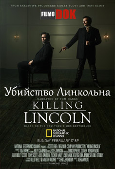 Убийство Линкольна / Killing Lincoln (2012, National Geographic)