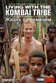 Жизнь с племенем / Living With The Tribes (5 серий, 2007, HD720, Discovery)